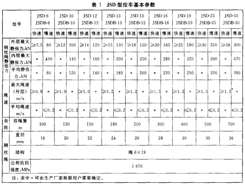 1563841018(1).jpg
